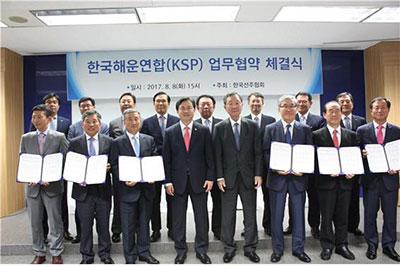 korea-shipping-partner-banner[3].jpg